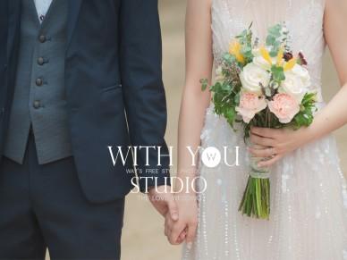 with you studio,Brian Wang Studio,君品酒店,婚攝鮪魚,台南桂田酒店,婚禮紀錄,婚攝推薦,海外婚禮婚紗拍攝,自助婚紗,孕婦寫真